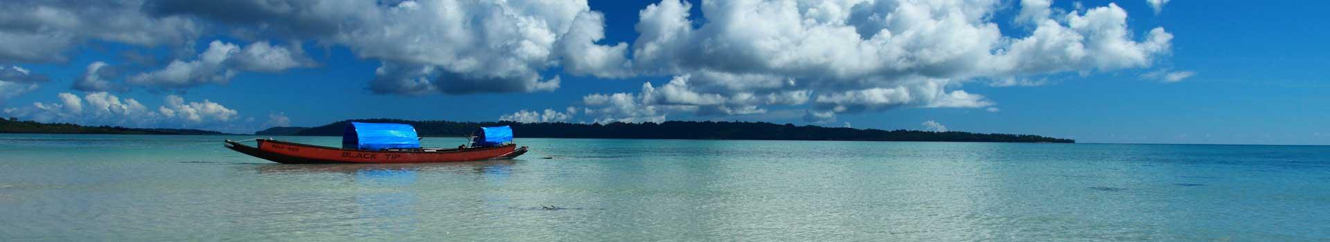 Andaman Holidays